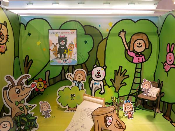 2014台中微笑吧夏天青春插畫設計展@克里斯多插畫森林_32