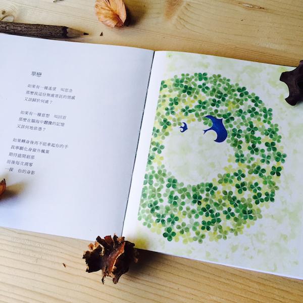 有你就是最美的童話@克里斯多插畫森林_4