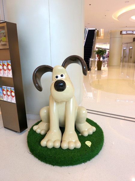 Gromit-Unleashed-HK@克里斯多插畫森林_32