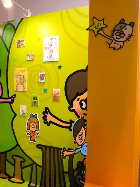 2014台中微笑吧夏天青春插畫設計展@克里斯多插畫森林_37