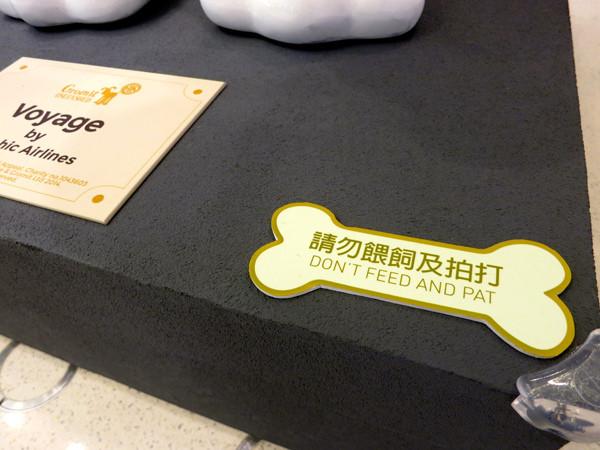 Gromit-Unleashed-HK@克里斯多插畫森林_34