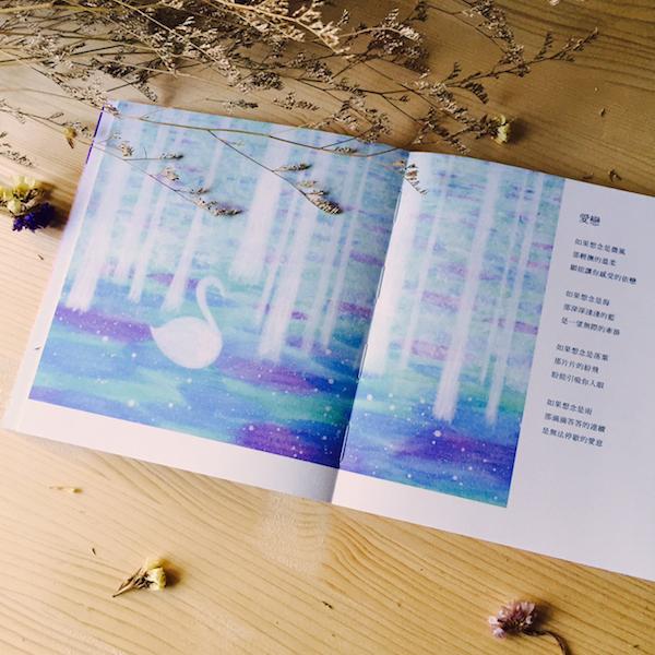 有你就是最美的童話@克里斯多插畫森林_8