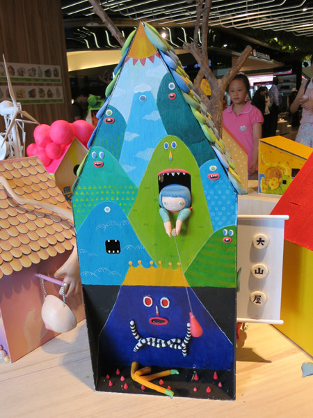 台中勤美綠圈圈夏日藝術祭_為城市加溫_百鳥開店計畫@克里斯多插畫森林_8