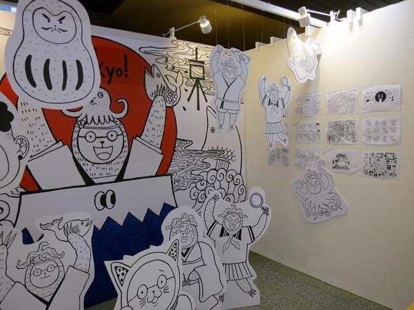2014台中微笑吧夏天青春插畫設計展@克里斯多插畫森林_28