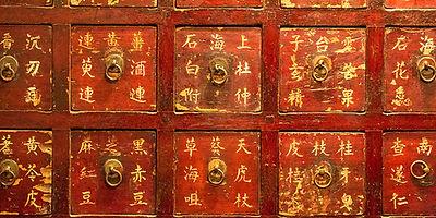 tiroirs-pour-la-medecine-chinoise-en-pha