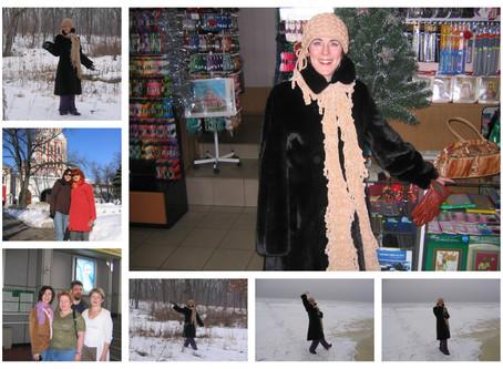 Русский старый новый год – Old New Year Russian Style
