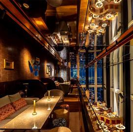 . Mahanakhorn Sky bar .