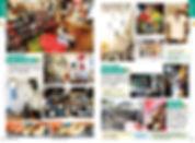 9-BANGKOK 2012-DEC-ALL-small-228.jpg