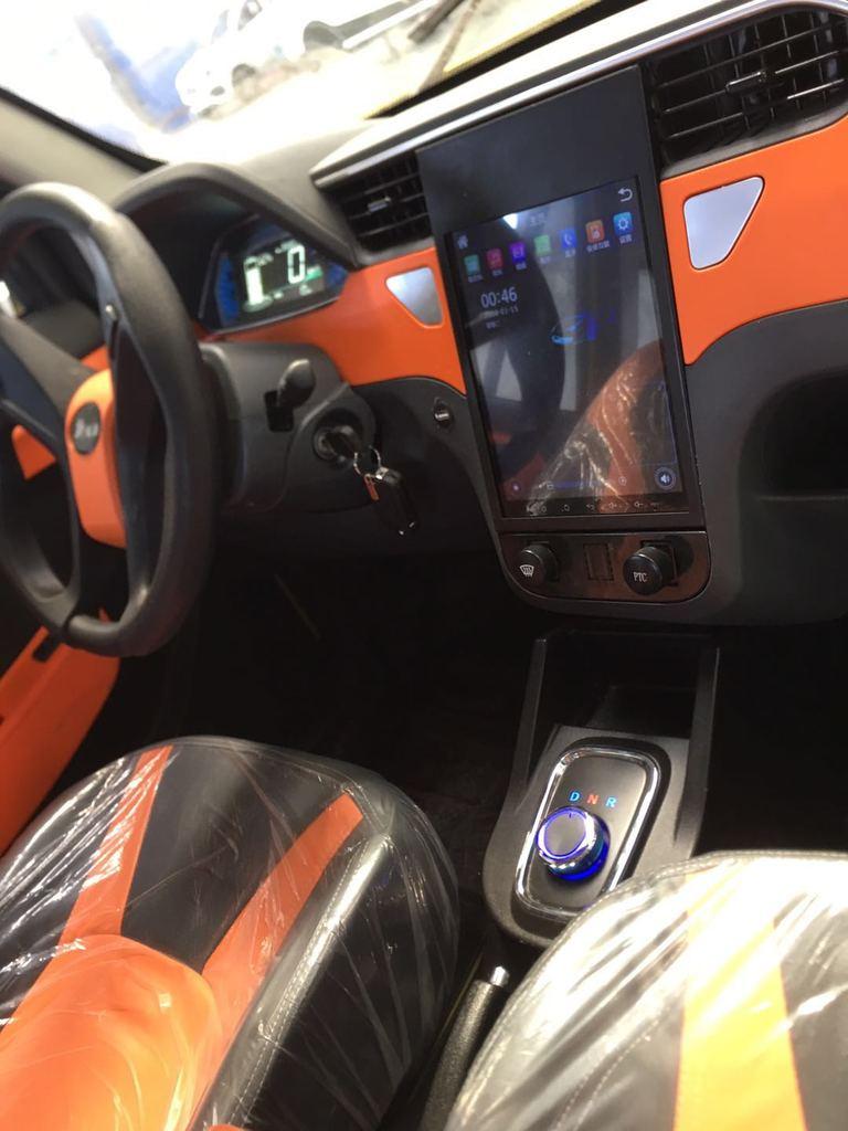 e-auto xs8