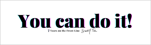 "YOU CAN DO IT! B/W Bumper Sticker 3"" X 10"" 4 mil"