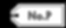 NoPロゴ-7-17 v6 1000x430.png