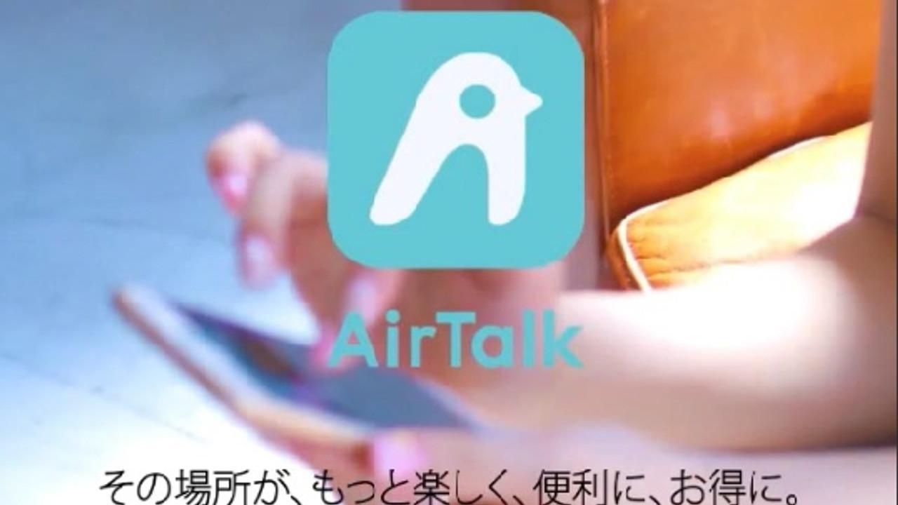 『AirTalk』PV