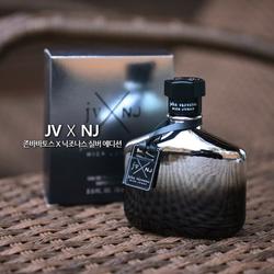 JV x NJ