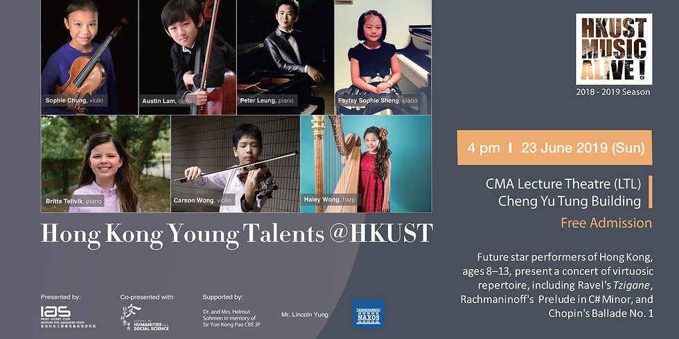 HK Young Talents at HKUST