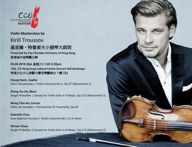 Violin master-class.jpg