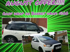 August Offer!