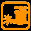 dynamiet knop icoon oranje.png