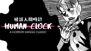 Human Clock: A Horror Manga Classic