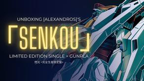 "Unboxing [Alexandros]'s ""Senkou"" Limited Edition Single and Gunpla"