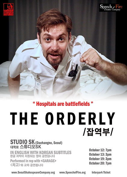 The Orderly Poster (FB QUALITY).jpg