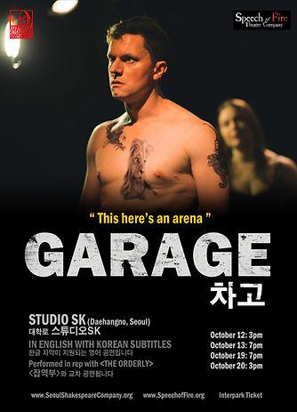 Garage Poster (FB QUALITY).jpg