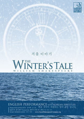 winter'staleposter_final (4.25 by 6) THI