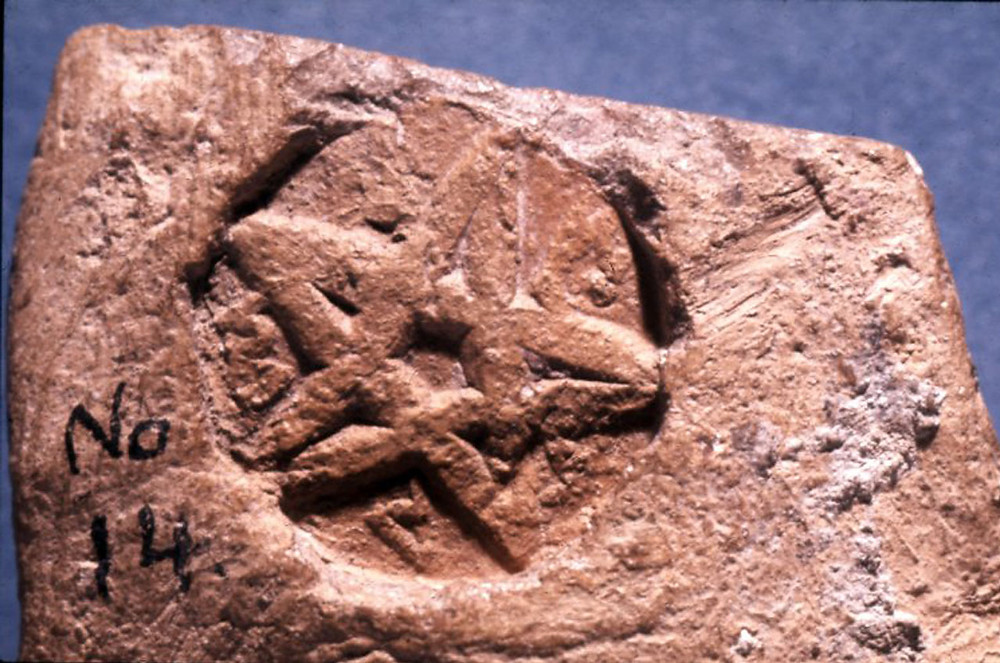 The Pentagram was Present in Mesopotamia, Sumaria, Greece, and early Judaism