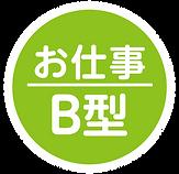 mirise_b_logo-04.png
