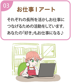 art_アートボード 1.png