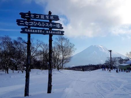 JAPON TRIP SKI FREERANDO