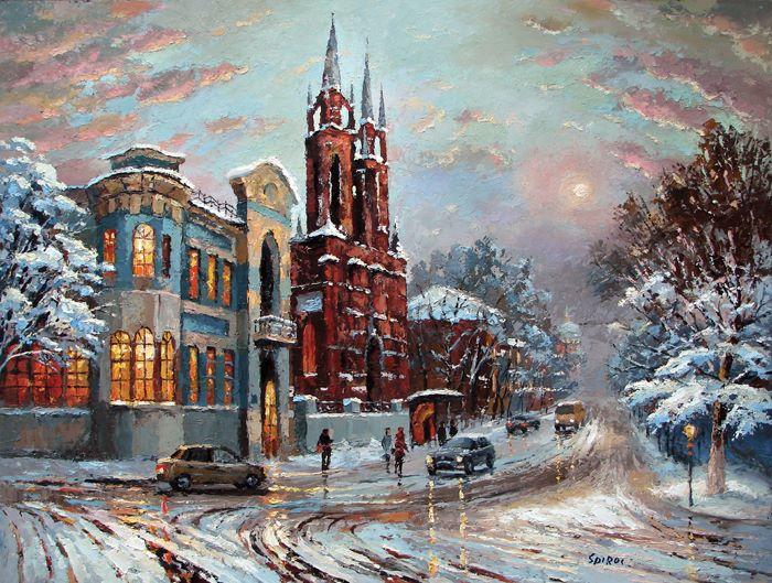 Dmitry Spiros - Winter Street