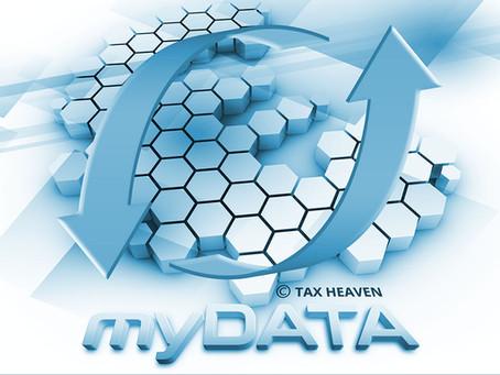 Σταδιακά από τον Σεπτέμβριο 2021, ξεκινά η υποχρεωτική διαβίβαση παραστατικών στο myDATA