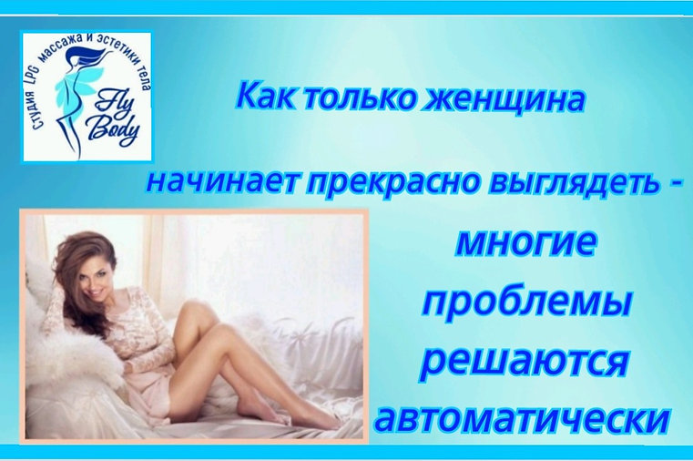 FtUZFanAN14.jpg