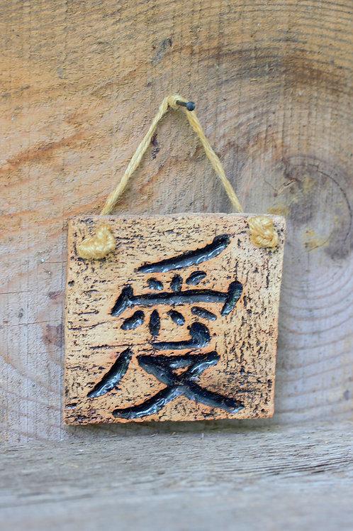 Zen Karosu - Aşk