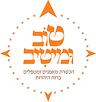 לוגו טוב ומיטיב 02.png