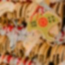 御金神社DSC_0043.jpg