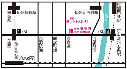 夢B五条店アクセスマップ.jpg
