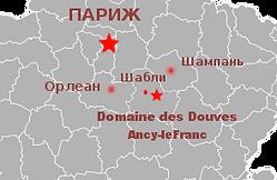 Гостиница Domaine des Douves, Франция, Бургундия