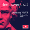 Beethoven/Liszt Symphonies are Coming! - Liner Notes