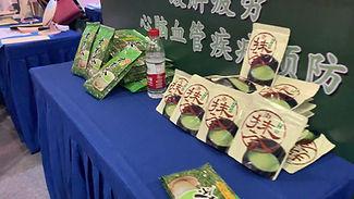 静岡茶ブース8.jpg