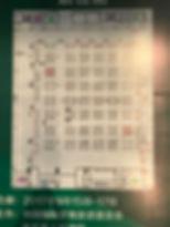 展示会3.jpg
