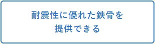 認定メリット 3.jpg