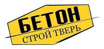 БетонСтройТверь