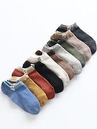 10pairs Ribbed Ankle Socks