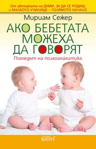 akobebmozhdagov3.jpg