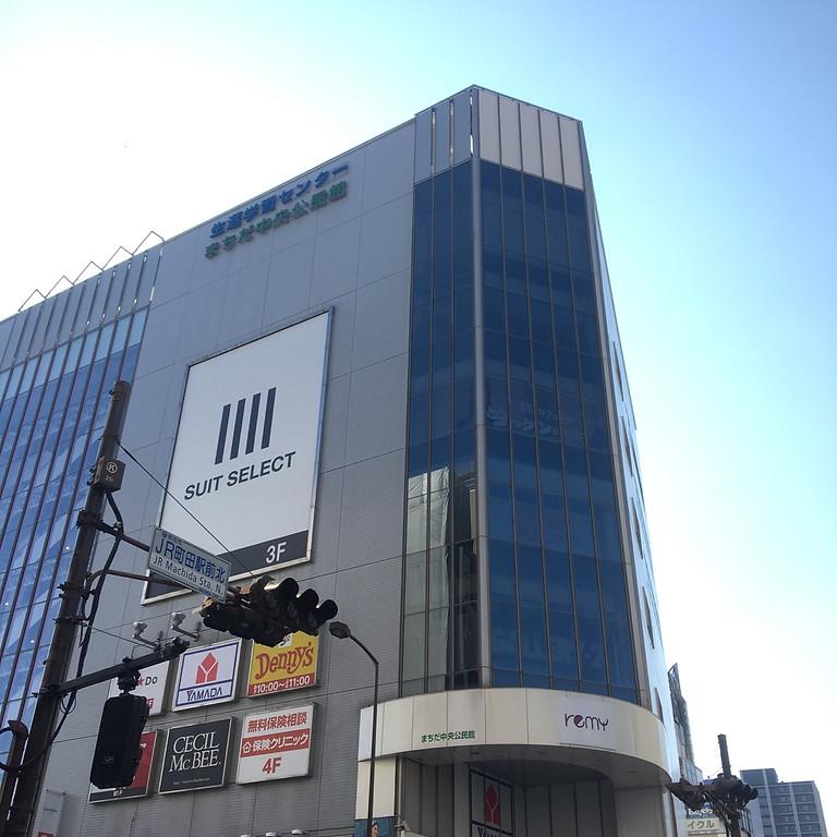 第57回東京都公民館研究大会 コロナ時代に向き合う公民館 ~新しい生活様式と公民館~