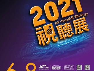 Hong Kong AV Show