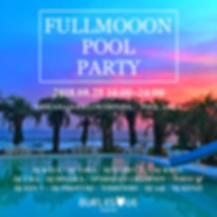 FULLMOON_POOL_PARTY2018_2.jpg