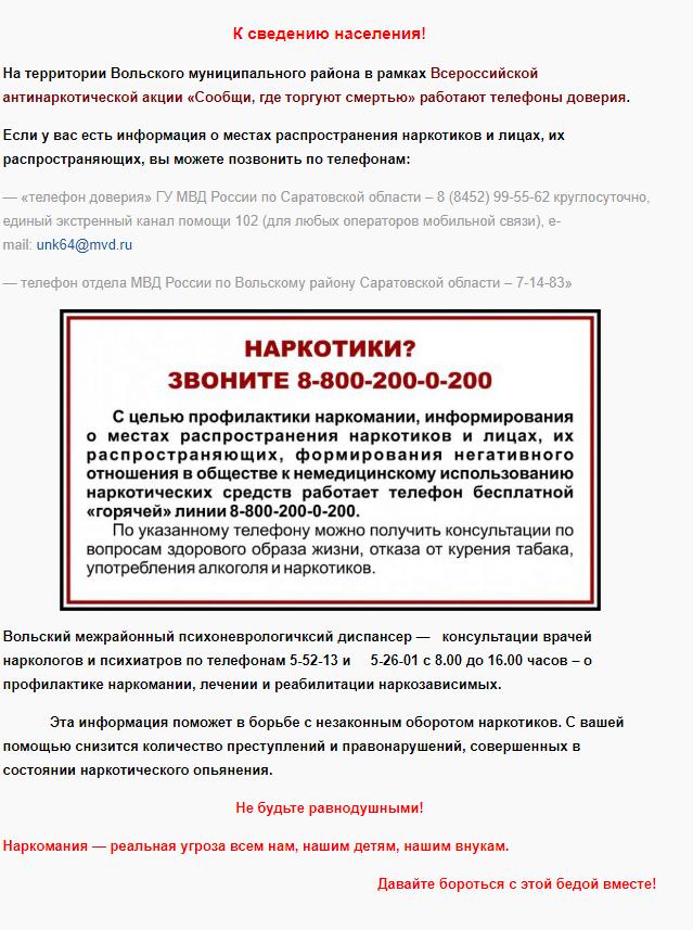 Opera Снимок_2019-10-23_162219_xn--b1aqc