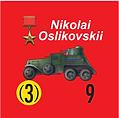 Oslikovskii.png